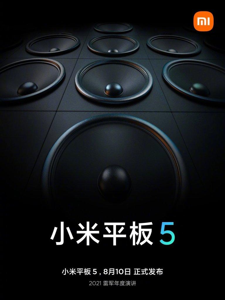 Xiaomi Tablet 5 Sound Quality