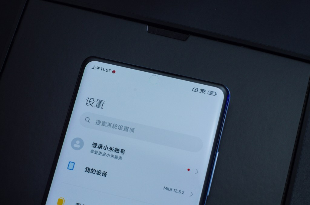 Xiaomi Mix 4 Review: There Is Not Too Much Innovation? 1