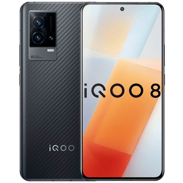 iQOO 8 Shinning Version