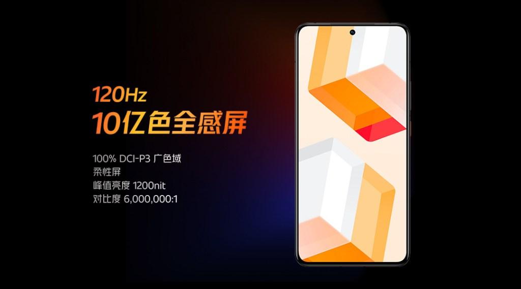 iQOO 8 display