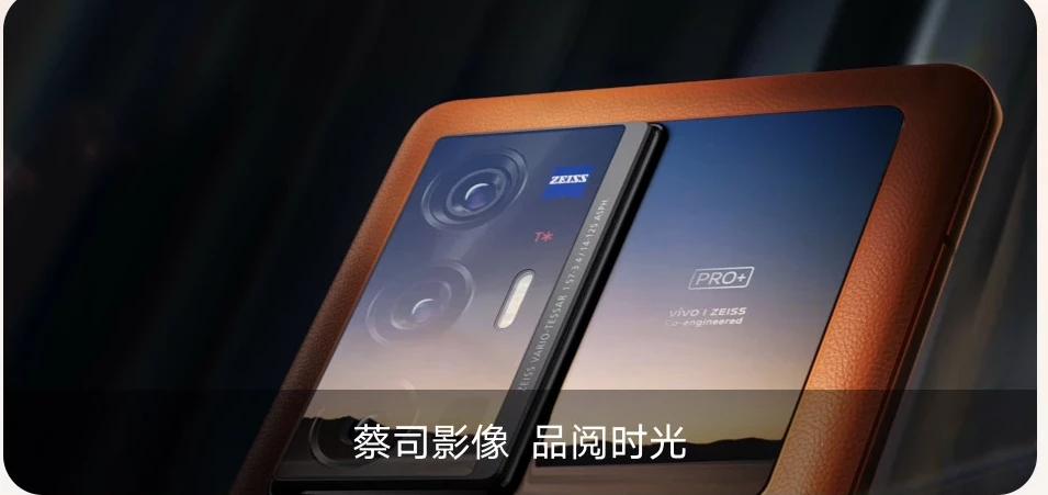 Vivo X70 Pro Plus Officially Exposed