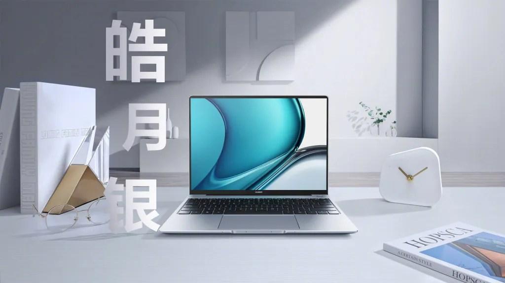 Huawei MateBook 13s and MateBook 14s