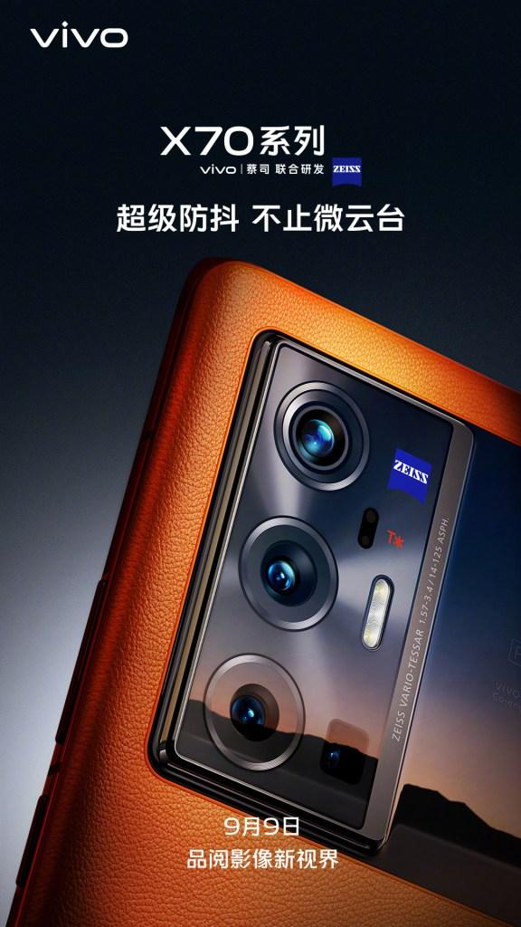 Vivo X70 Pro Plus Camera Specifications