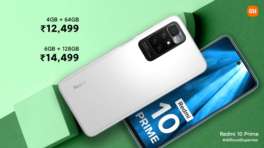 Redmi 10 Prime Price and Specifications