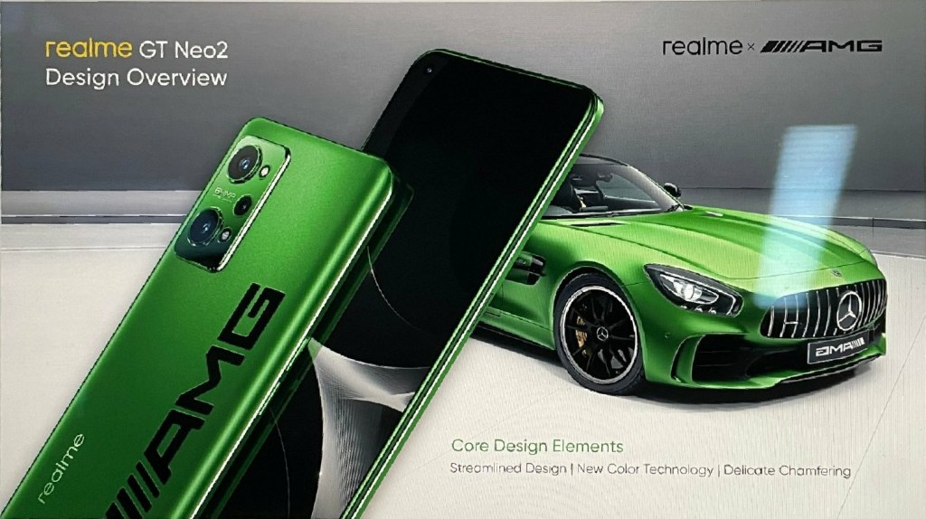Realme GT Neo2 Mercedes AMG co-branded version
