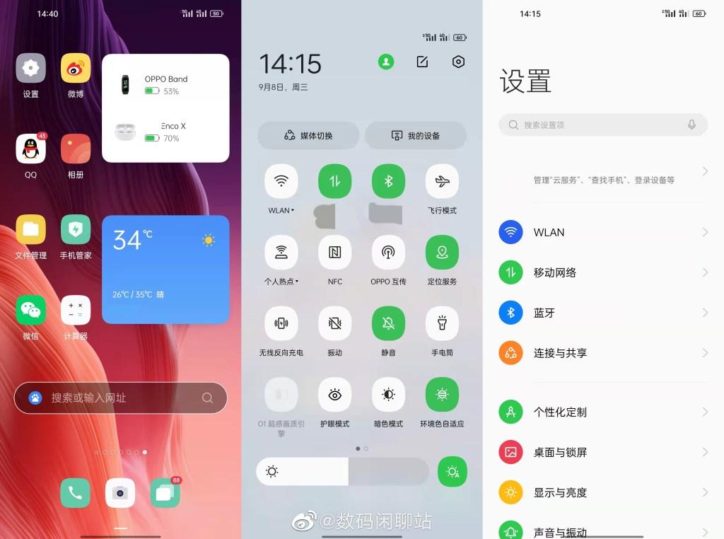 ColorOS 12 Interface