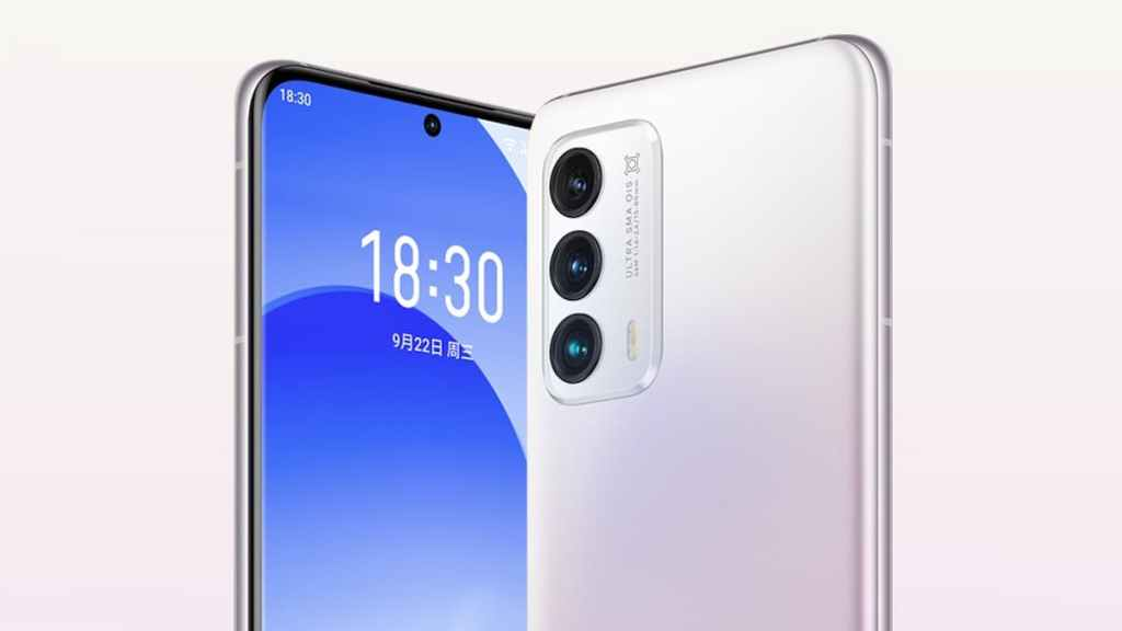 The appearance of the Meizu 18s