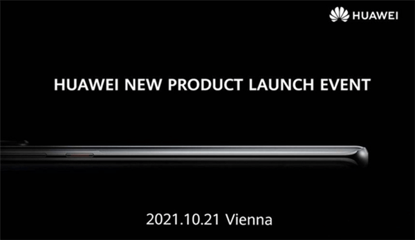 Huawei Mate 50 Planned to Debut