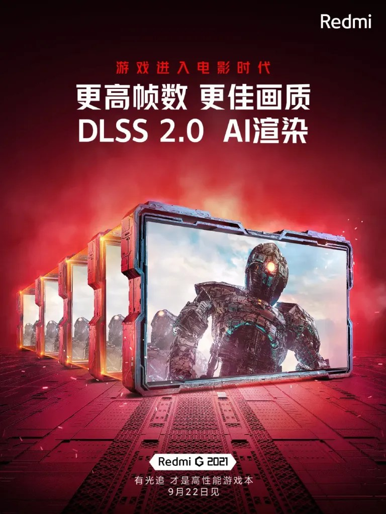 Redmi G 2021 Gaming Notebook Features