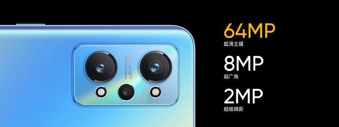 Realme GT Neo2 camera