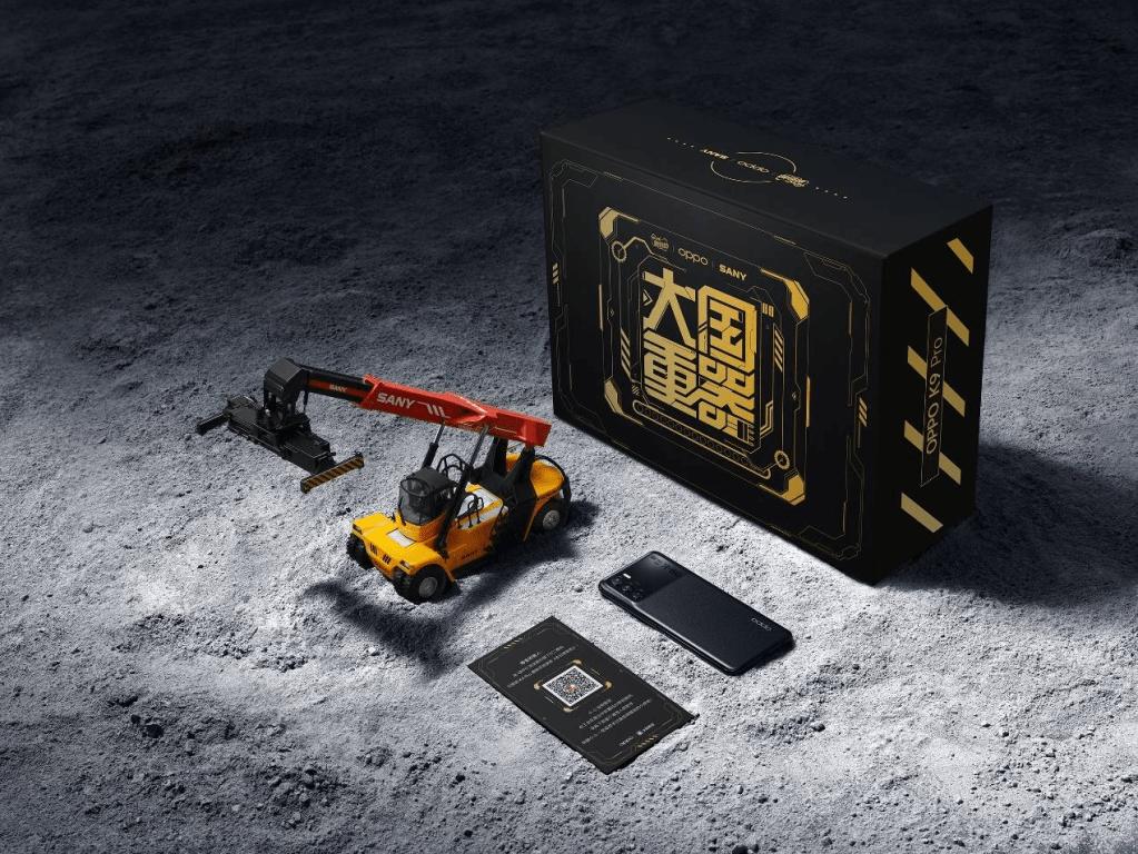 OPPO K9 Pro Gift Box