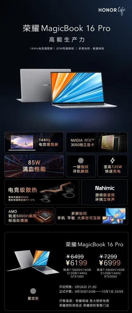 Honor MagicBook 16 Pro Price and Specifications