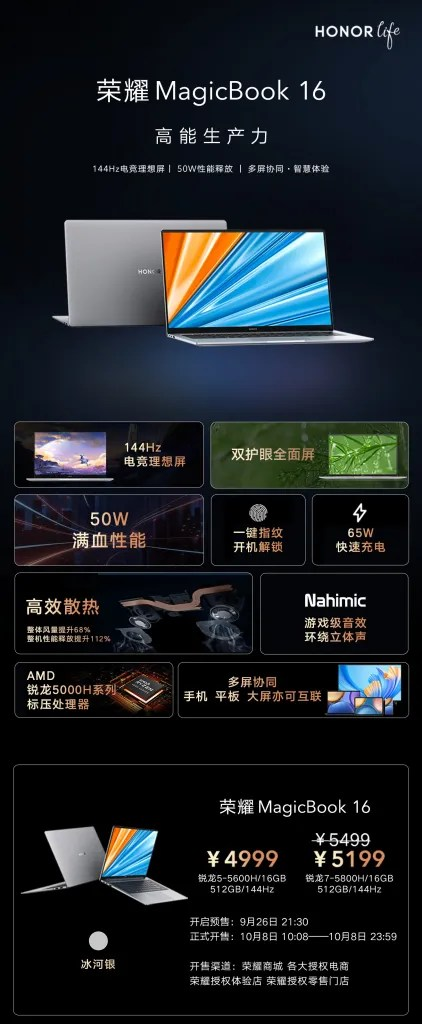 Honor MagicBook 16 Price and Specifications