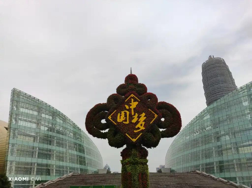 Xiaomi CIVI Camera Samples