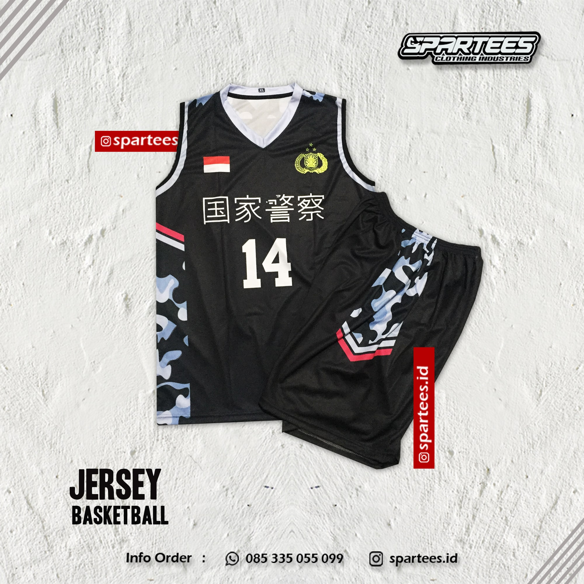 Jersey Basket-min