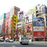 Japan: Akihabara, Tokyo