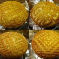 Oriental Bakery