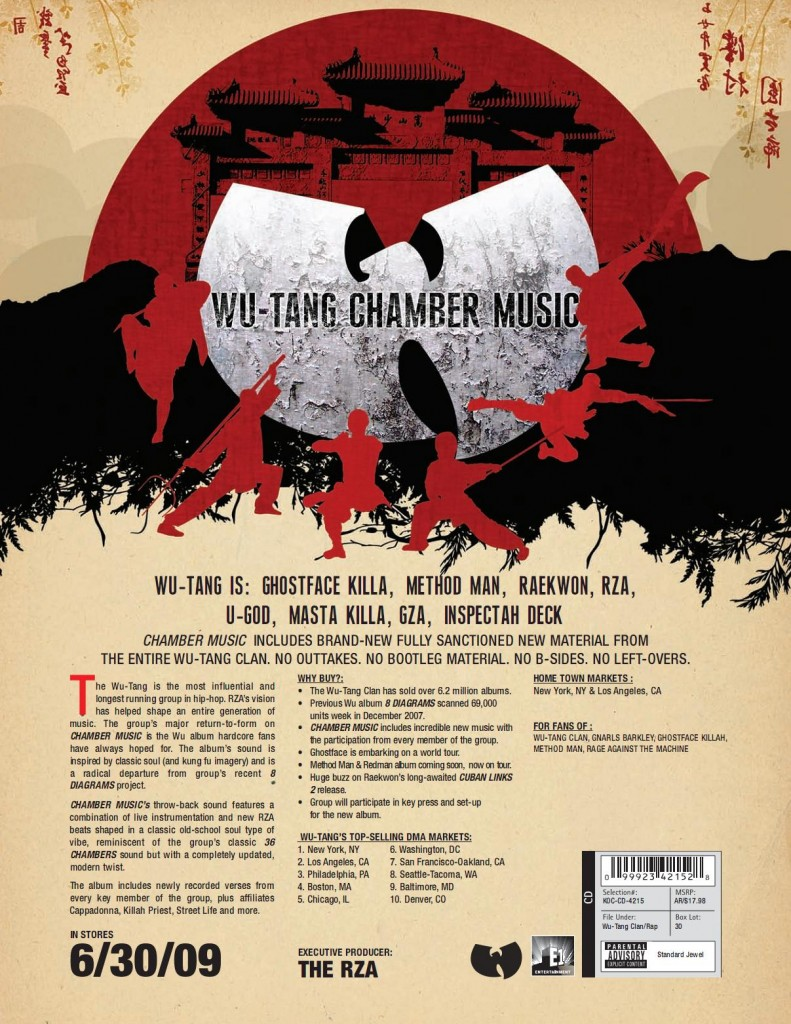 Wu Tang Clan Chamber Music