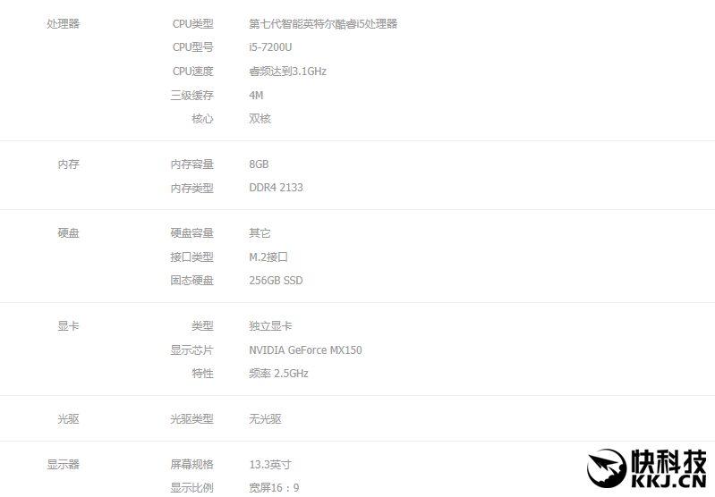 Xiaomi, ecco come sarà il nuovo Mi Notebook Air 2