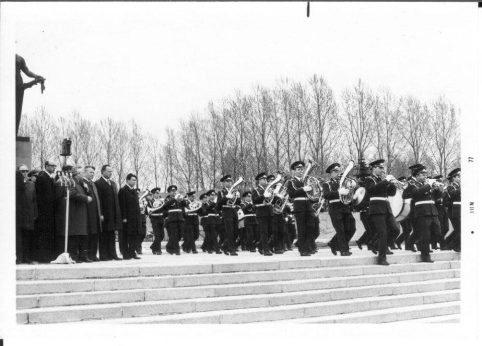 Торжественная церемония