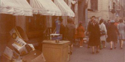 Ностальгия по СССР: 1976-1977 в Ленинграде