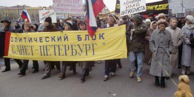 Ностальгия по СССР: В Ленинграде 90-х (3 часть)