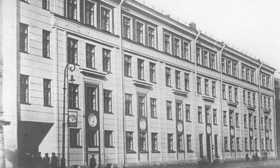 Школа по улице Маяковского