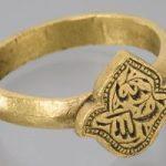 Коллекция Эрмитажа «Средняя Азия»