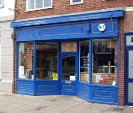 Former SPCK Bookshop, Worcester, March 13, 2009