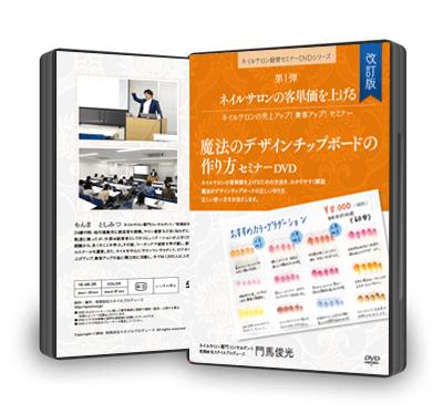 SP_DVD_K01