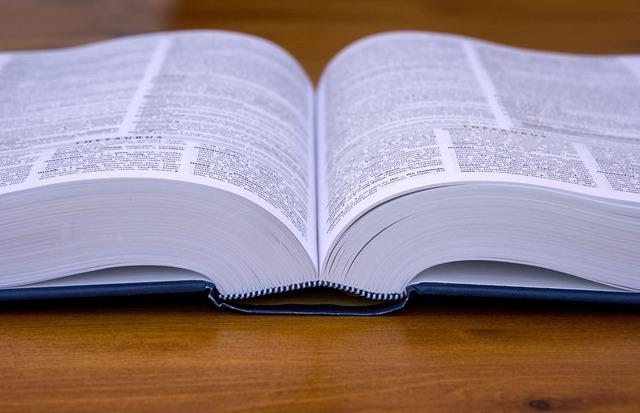 最高峰Collocation辞書の使い方