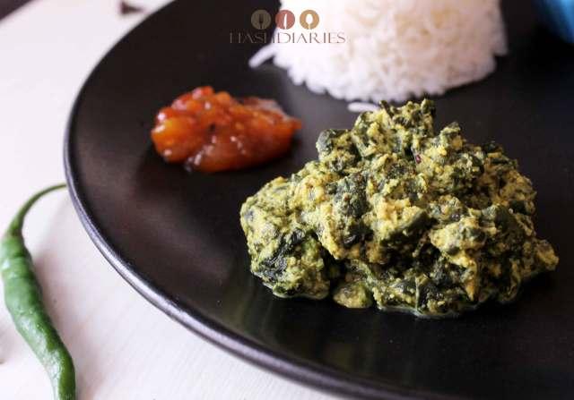 Ayurvedic Food Diet Pui Shaak Bhapa Recipe
