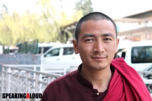 Jigme Dorji National Park Bhutan