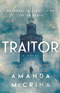 Traitor_A_Novel_of_World_War_II_cover[1]