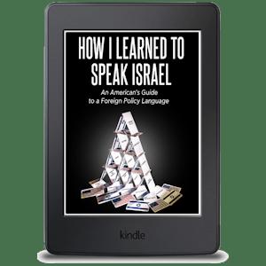 How I Learned to Speak Israel ebook