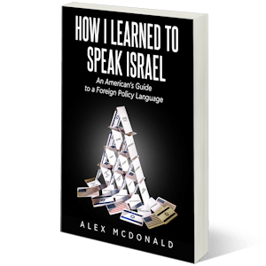 How I Learned to Speak Israel paparback