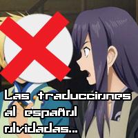 Las traducciones al español olvidadas...