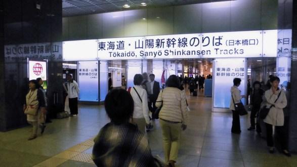 japan-013_22623336668_o