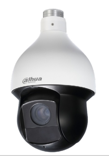 Dahua auto tracking PTZ camera