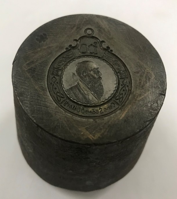 John Daly's Seal of Office (P2/4/1/1)