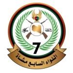 Alta tensione a sud di Tripoli, Settima Brigata avverte Serraj