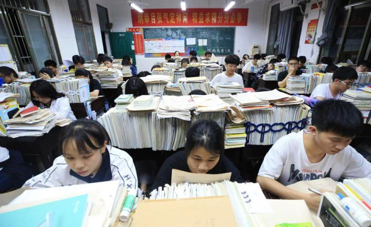 Chinese Students Prepare For 2019 National College Entrance Exam