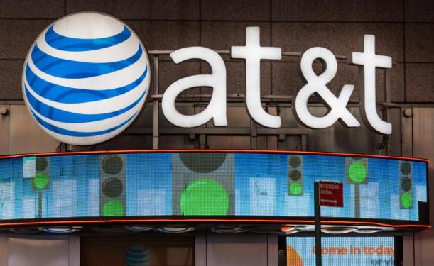 AT&T office New York City, USA: Signage and logo outside its...