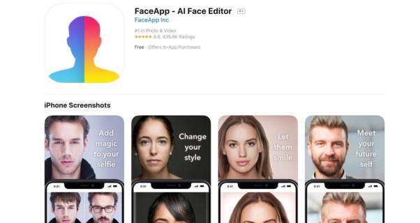 نتيجة بحث الصور عن faceapp