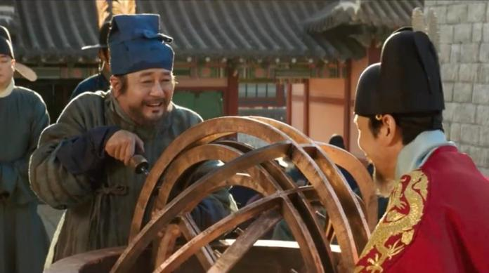 Forbidden Dream' Imagines The Fate Of King Sejong's Prize Inventor