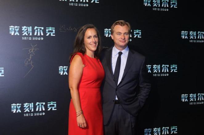″Dunkirk″ Beijing Premiere