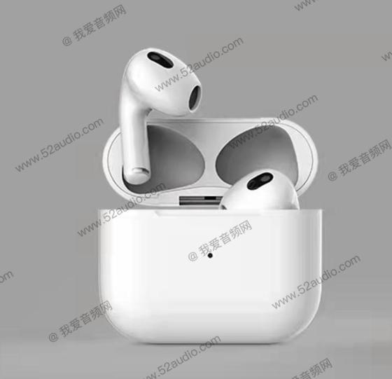Well, this is something new.  Could it be AirPods 3?