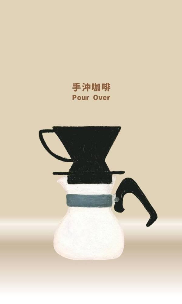 咖啡跟人一樣可以有各種樣貌之漸漸咖啡店MENU03