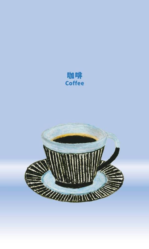 咖啡跟人一樣可以有各種樣貌之漸漸咖啡店MENU05