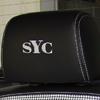 2019 Yenko Supercharged Silverado Headrest